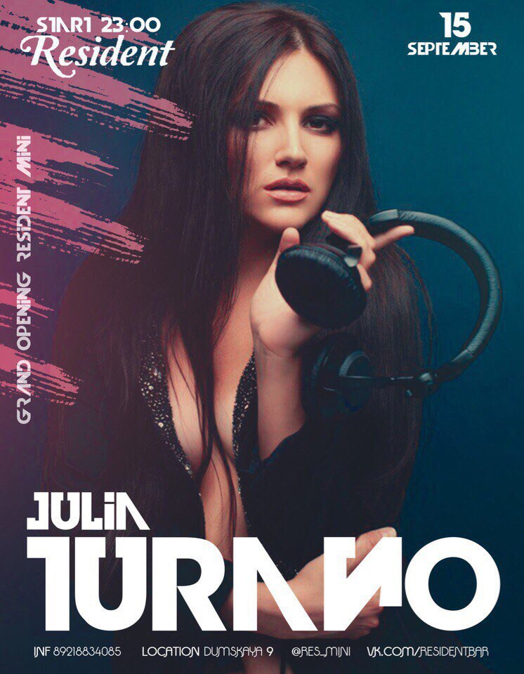 Сommercial RnB Trap Techno Deep House vocal eventprod 2 - Booking Service for DJs & Music Producers