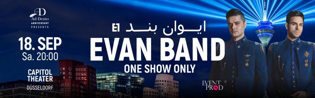 1440х450 1024x320 - Evan Band in Deutschland